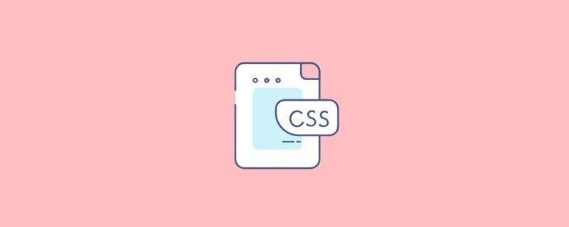 css实现一个简单的扁平化按钮_编程技术_编程开发技术教程