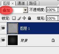 Photoshop制作紫色发光字效果_亿码酷站___亿码酷站平面设计教程插图3