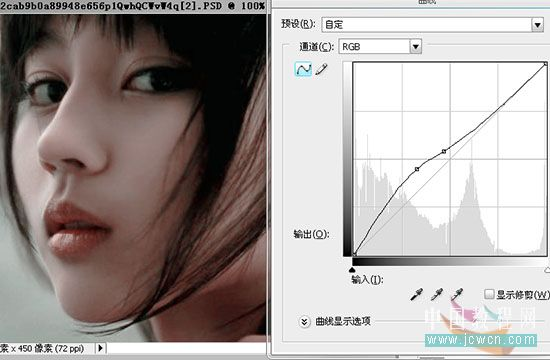 Photoshop修正偏色的人物照片_亿码酷站___亿码酷站平面设计教程插图7