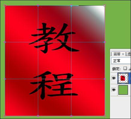 Photoshop制作图片卷边效果_亿码酷站___亿码酷站平面设计教程插图6