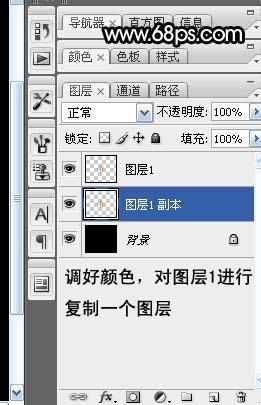 PS制作燃烧金属字_亿码酷站___亿码酷站平面设计教程插图6