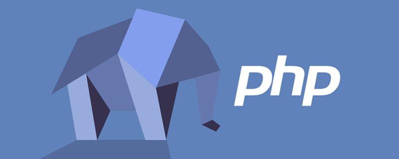 php中的转义字符是什么?有哪些?_编程技术_编程开发技术教程