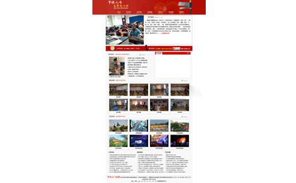 帝国cms模板仿古筝培训网站_亿码酷站网站源码下载
