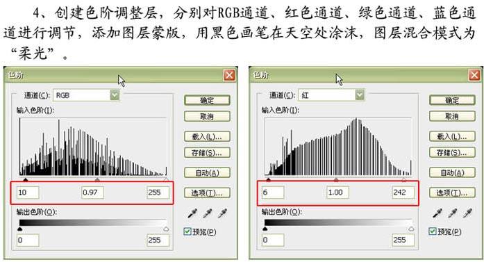 Photoshop修复严重缺色的照片_亿码酷站___亿码酷站平面设计教程插图5