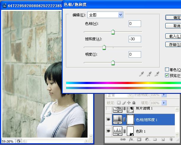 photoshop调色实例教程:思念是一种病_亿码酷站___亿码酷站平面设计教程插图6