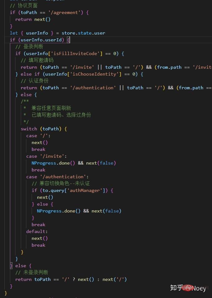 推荐一些VSCode的好用插件_亿码酷站_编程开发技术教程插图6