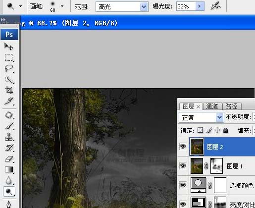 PS朦胧艺术照片调色方法_亿码酷站___亿码酷站平面设计教程插图10