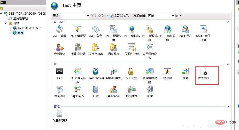 iis怎么部署php网站_编程技术_亿码酷站插图5