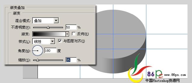 PS绘制金属质感袖珍指南针_亿码酷站___亿码酷站平面设计教程插图6