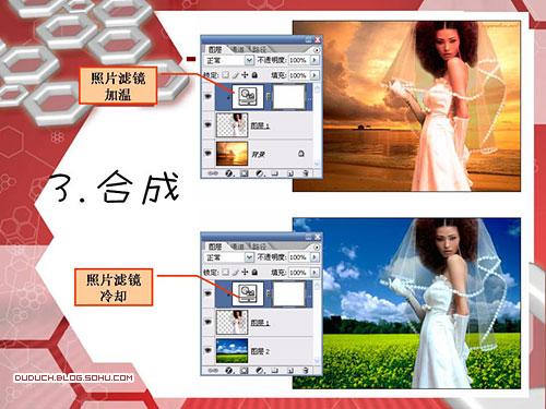 PS简单方法抠婚纱_亿码酷站___亿码酷站平面设计教程插图3