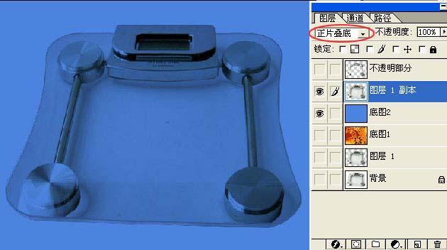 透明玻璃的PS抠图方法_亿码酷站___亿码酷站平面设计教程插图10