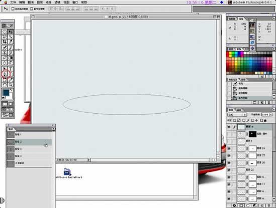 Photoshop制作逼真水滴溅起效果_亿码酷站___亿码酷站平面设计教程插图1