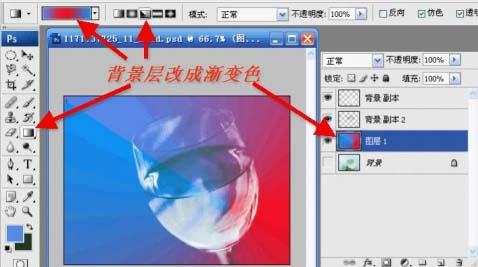 PS抽出滤镜抠出透明的玻璃杯_亿码酷站___亿码酷站平面设计教程插图11