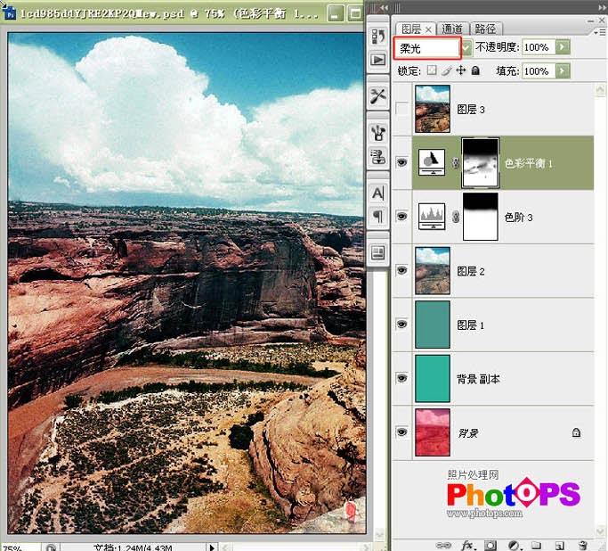 Photoshop修复严重缺色的照片_亿码酷站___亿码酷站平面设计教程插图8