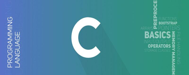 c++数组初始化的种类有哪些_亿码酷站_亿码酷站