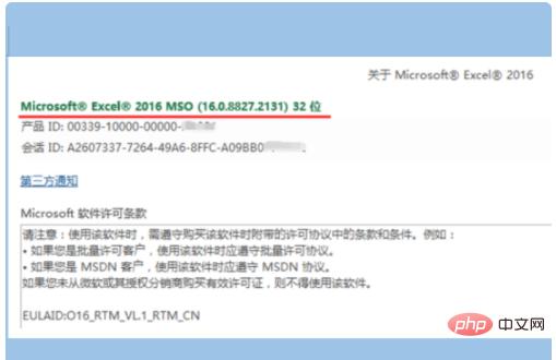 企业微信截图_15994485822494.png