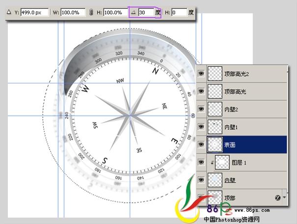 PS绘制金属质感袖珍指南针_亿码酷站___亿码酷站平面设计教程插图14