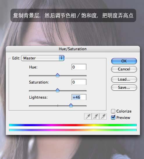 Photoshop制作擦拭起雾玻璃效果_亿码酷站___亿码酷站平面设计教程插图2