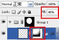 PhotoShop绘制逼真的苹果_亿码酷站___亿码酷站平面设计教程插图19