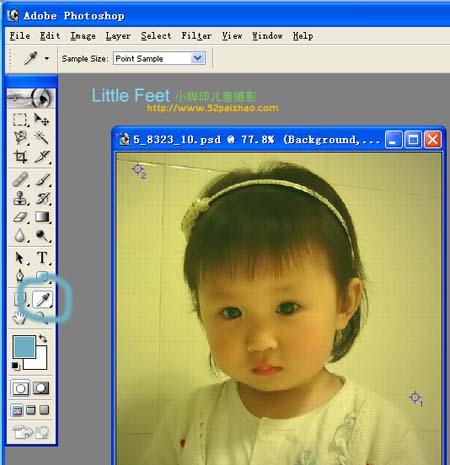 Photoshop快速修复偏色的照片_亿码酷站___亿码酷站平面设计教程插图2