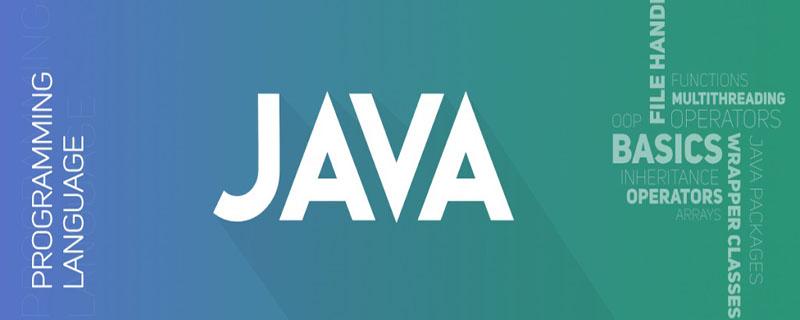 java高频率基础面试题——(九)_编程技术_编程开发技术教程