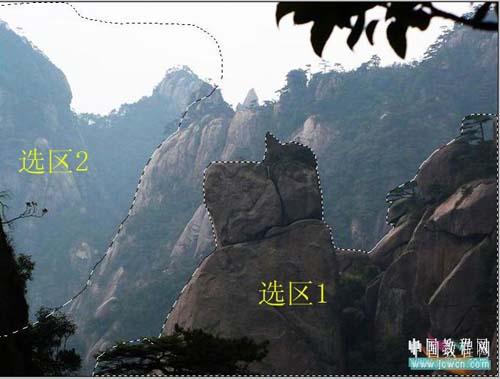 Photoshop给群山照片加上弥漫的烟雾效果_亿码酷站___亿码酷站平面设计教程插图4