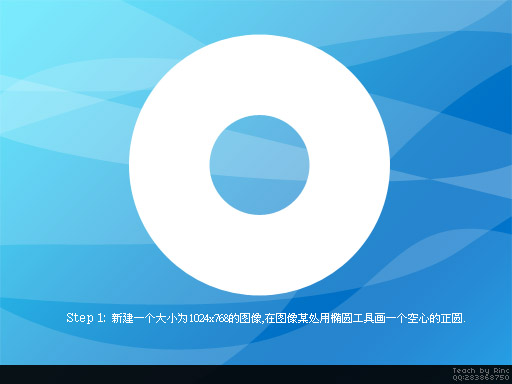 PS制作彩色反光CD_亿码酷站___亿码酷站平面设计教程插图1