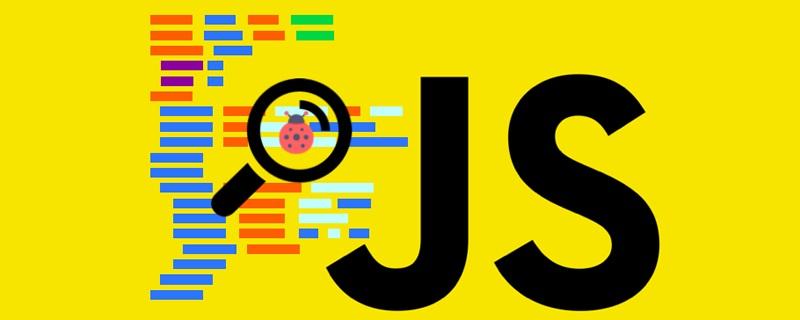 taro-script 0.4 发布,了解基于Taro v3的js解释器组件_亿码酷站_编程开发技术教程