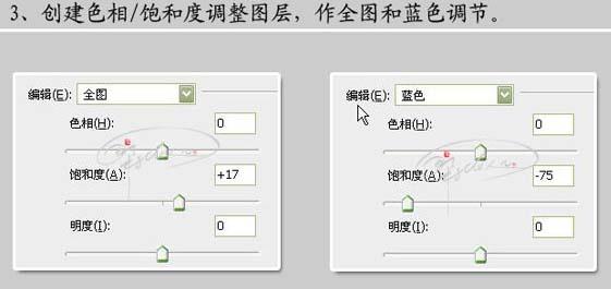 Ps修复严重偏蓝的照片_亿码酷站___亿码酷站平面设计教程插图5
