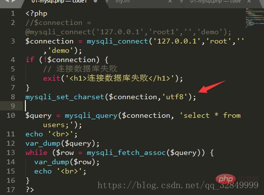php怎么将mysql的编码设置为utf-8_亿码酷站_编程开发技术教程插图3