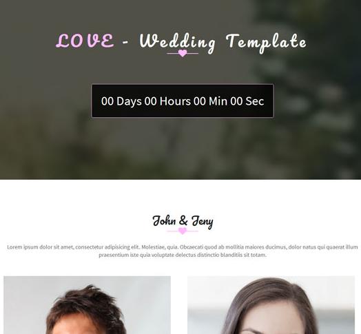 少女粉婚庆公司响应式模板_html网站模板