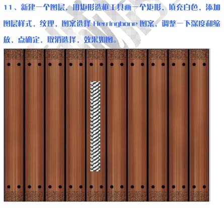 PS制作仿古的质感竹简_亿码酷站___亿码酷站平面设计教程插图10