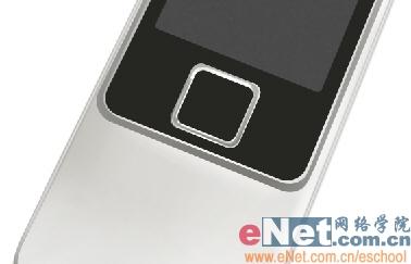 Photoshop鼠绘诺基亚手机_亿码酷站___亿码酷站平面设计教程插图8