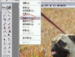 Photoshop制作漂亮的水晶音符图标_亿码酷站___亿码酷站平面设计教程插图7