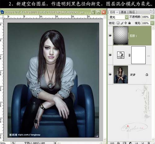 Photoshop调出人物时尚的青色调_亿码酷站___亿码酷站平面设计教程插图4