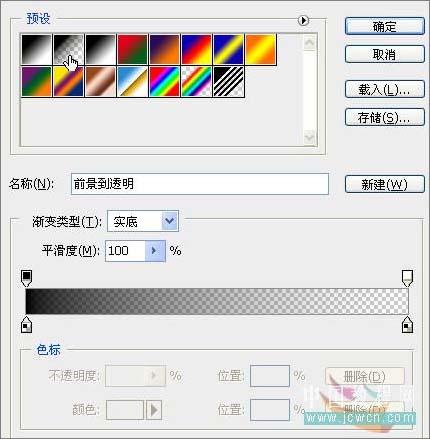 Photoshop打造一只精美艺术花瓶_亿码酷站___亿码酷站平面设计教程插图3