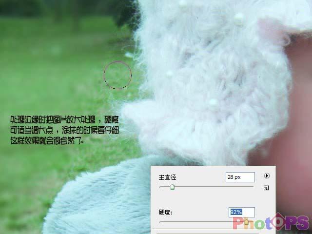 PS对儿童照片的色彩调整和效果美化_亿码酷站___亿码酷站平面设计教程插图6
