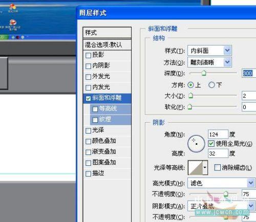 Photoshop鼠绘笔记本电脑_亿码酷站___亿码酷站平面设计教程插图10