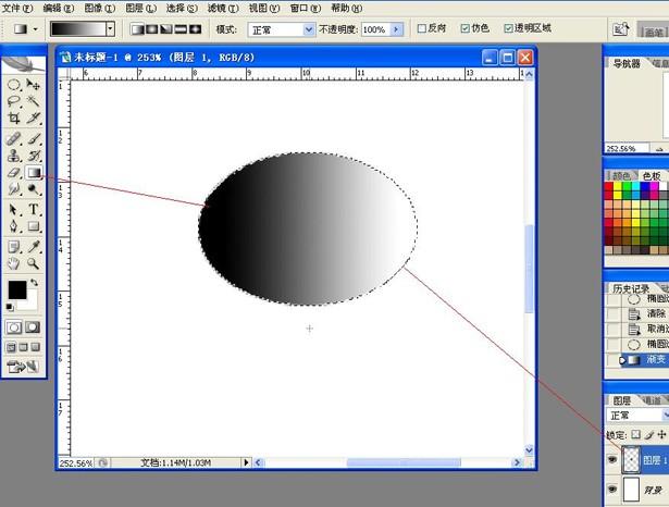 用PhotoShop画墨竹_亿码酷站___亿码酷站平面设计教程插图1