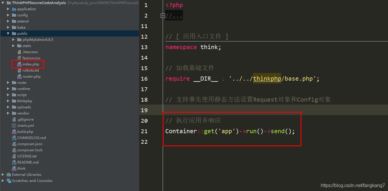 ThinkPHP之配置源码执行流程_亿码酷站_编程开发技术教程插图1