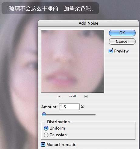 Photoshop制作擦拭起雾玻璃效果_亿码酷站___亿码酷站平面设计教程插图4