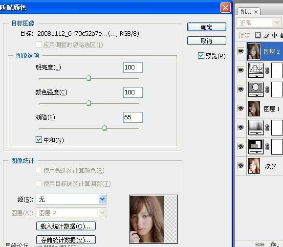 Photoshop修复曝光过度人物照片_亿码酷站___亿码酷站平面设计教程插图6