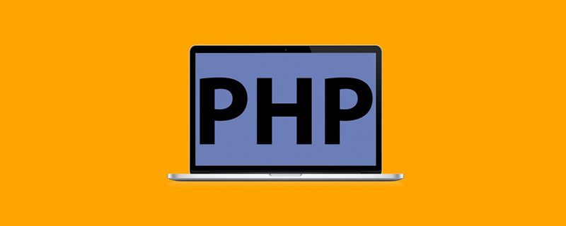 php 数组如何实现转义_亿码酷站_编程开发技术教程