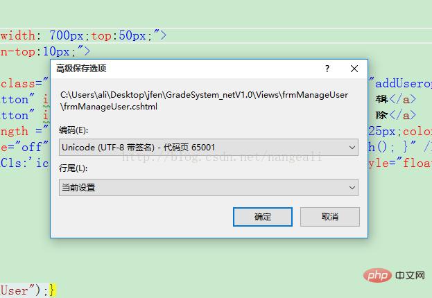 如何解决easyui 乱码问题_编程技术_编程开发技术教程插图3