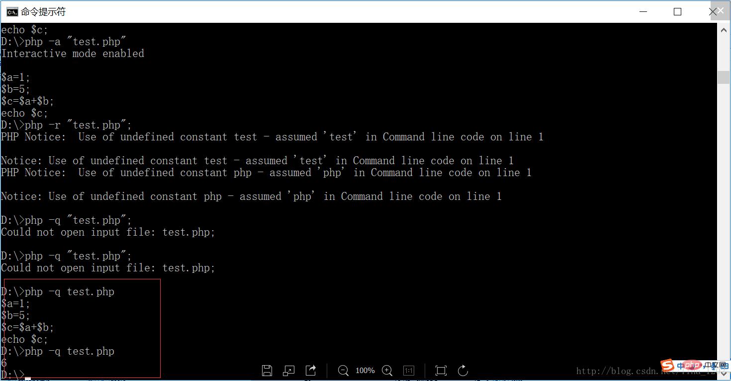 thinkPHP cli命令行运行PHP代码_亿码酷站_亿码酷站插图3