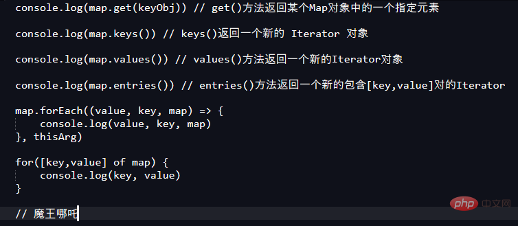 抱着枸杞奋战多夜,我总结了JavaScript与ES的25个重要知识点_亿码酷站_亿码酷站插图8