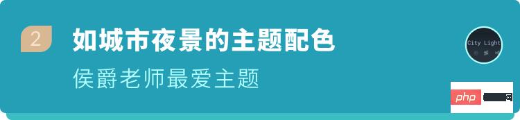 让 VSCode 更好用10倍的小技巧(新手指南)_亿码酷站_编程开发技术教程插图5