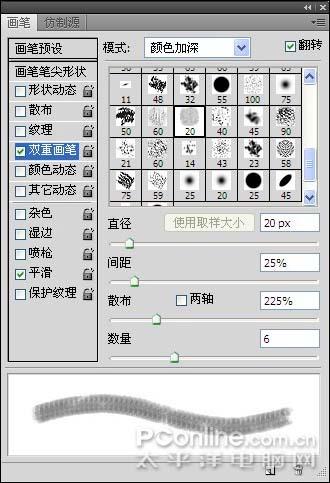 Photoshop制作一张水墨艺术画_亿码酷站___亿码酷站平面设计教程插图10