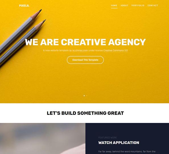 橙色创意设计公司网站模板_php网站模板