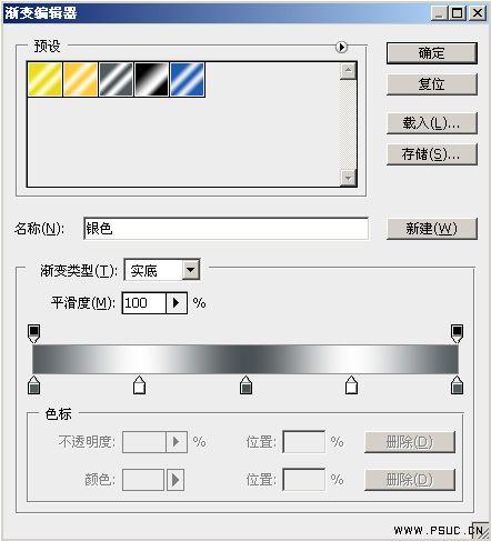 Photoshop打造人物银色金属效果_亿码酷站___亿码酷站平面设计教程插图10